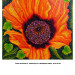 Fleur de pavot 3 thumbnail