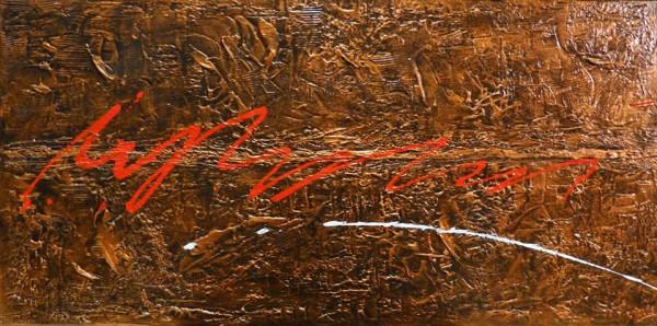 Série Bronzaï - Métallurgisme artistique - techniques mixtes, 18 x 36 pouces